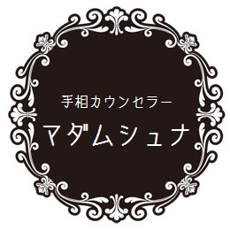 logo_tesou